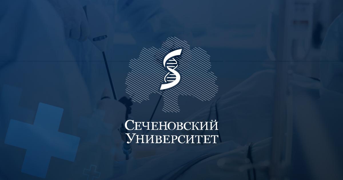 mycoplasma és ureablasmus a prosztatitis